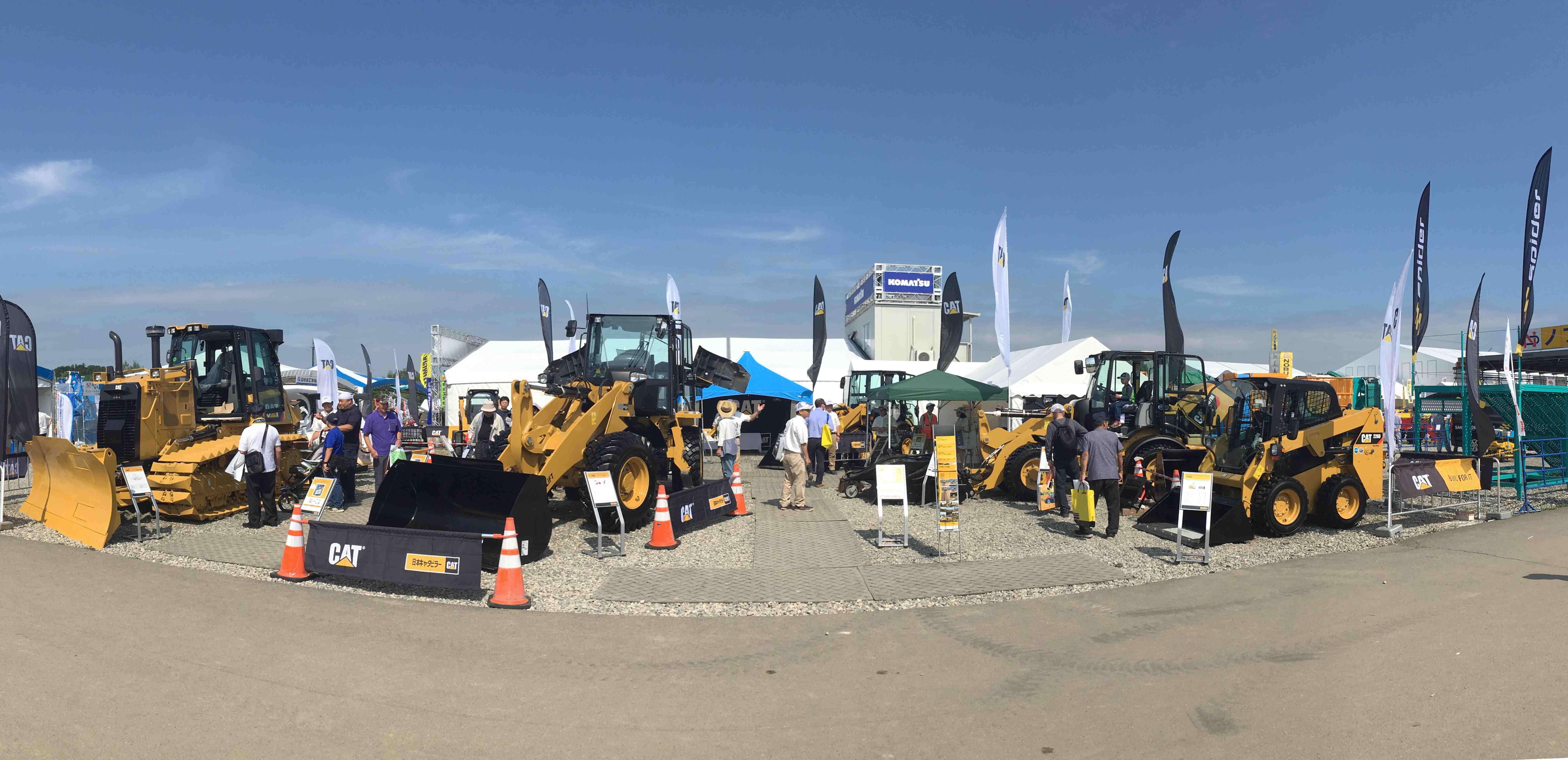第34回 国際農業機械展