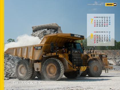 calendar20200708-43.jpg