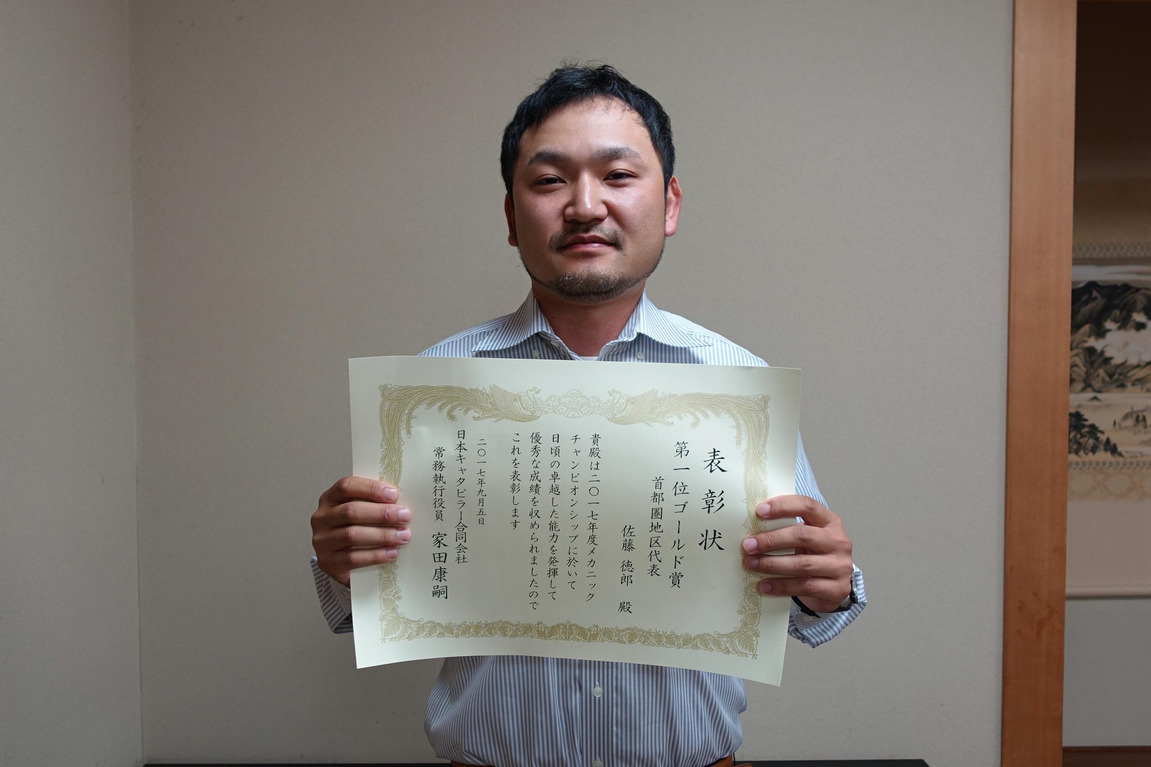 湘南営業所の佐藤メカニック