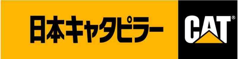 日本キャタピラーロゴ