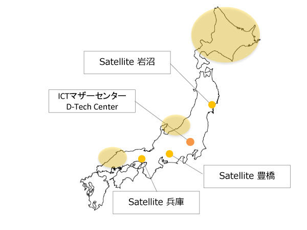 D-Tech Center Satellite